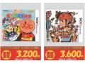 3DS_買取POP_ページ_04