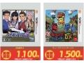 3DS_買取POP_ページ_12