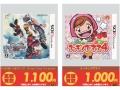 3DS_買取POP_ページ_13