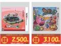 3DS_買取POP_ページ_07