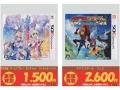 3DS_買取POP_ページ_01