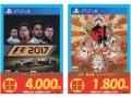 PS4_買取POP_ページ_020