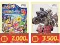 Wii_買取POP_ページ_15