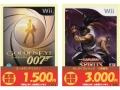 Wii_買取POP_ページ_04