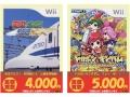 Wii_買取POP_ページ_09