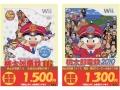 Wii_買取POP_ページ_16