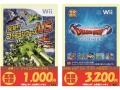 Wii_買取POP_ページ_10