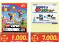 Wii_買取POP_ページ_11