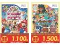 Wii_買取POP_ページ_02