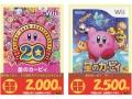 Wii_買取POP_ページ_13