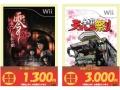Wii_買取POP_ページ_07