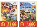 Wii_買取POP_ページ_14