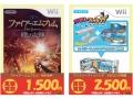 Wii_買取POP_ページ_12